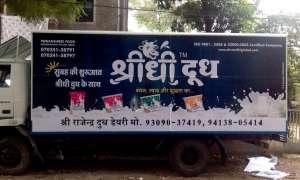 van banner