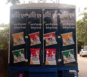 van back banner